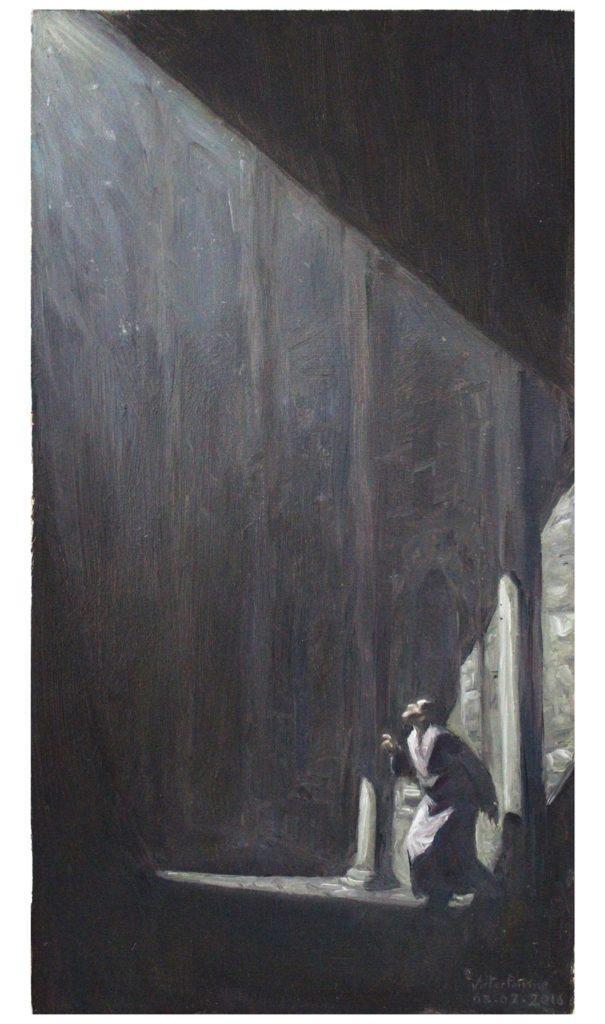 illumination mystérieusehuile sur panneau, 17X31,5cm