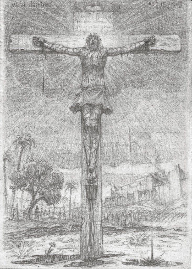 Christ en croix avec les palmier et un olivier Franc en fond ainsi que Jérusalem avec le temple dont monte la fumée des sacrifice